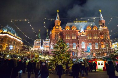 MOSCOW, RUSSIA - DECEMBER 24, 2014:  Manezhnaya square at night