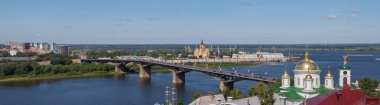Panoramic cityscape of Nizhny Novgorod. Russia