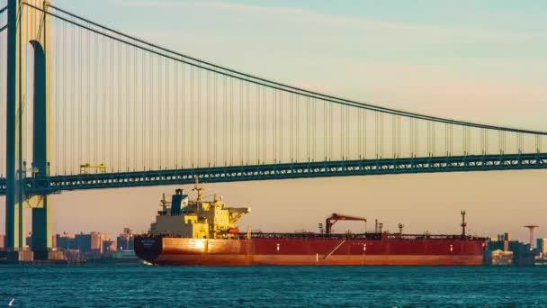Verrazano Bridge (Brooklyn, NY)