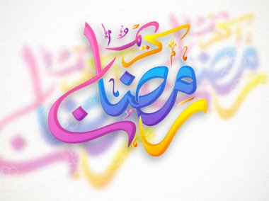 Arabic Calligraphy for Ramadan Kareem celebration.
