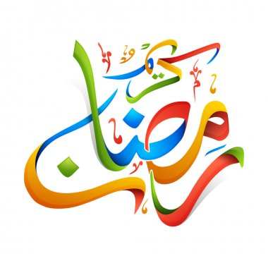 Colourful Arabic Calligraphy for Ramadan Kareem.