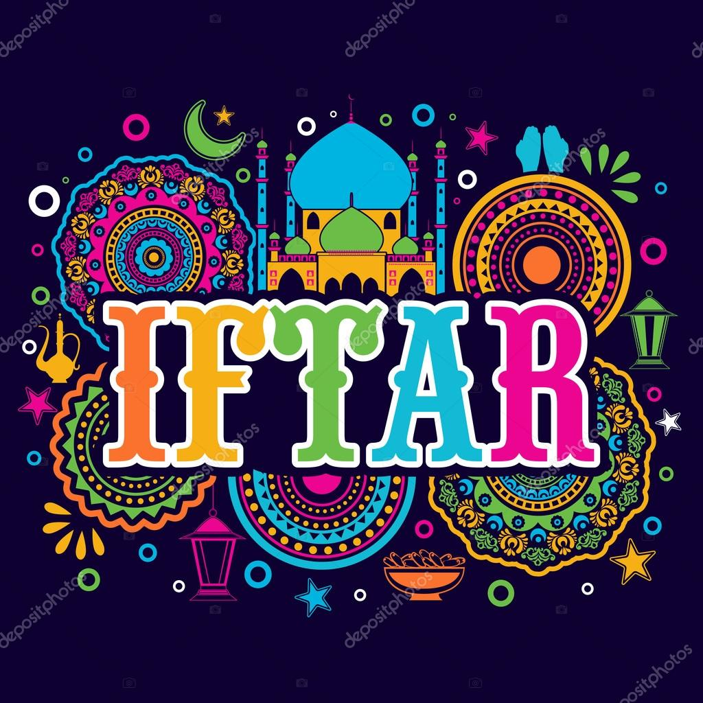 Greeting or invitation card for iftar party vetores de stock greeting or invitation card for iftar party vetores de stock stopboris Images