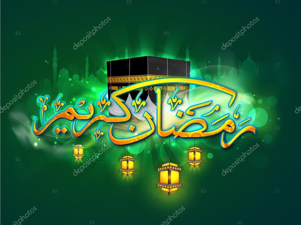 muslim religious festivals