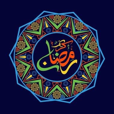Arabic Calligraphy with Floral Design for Ramadan Kareem.