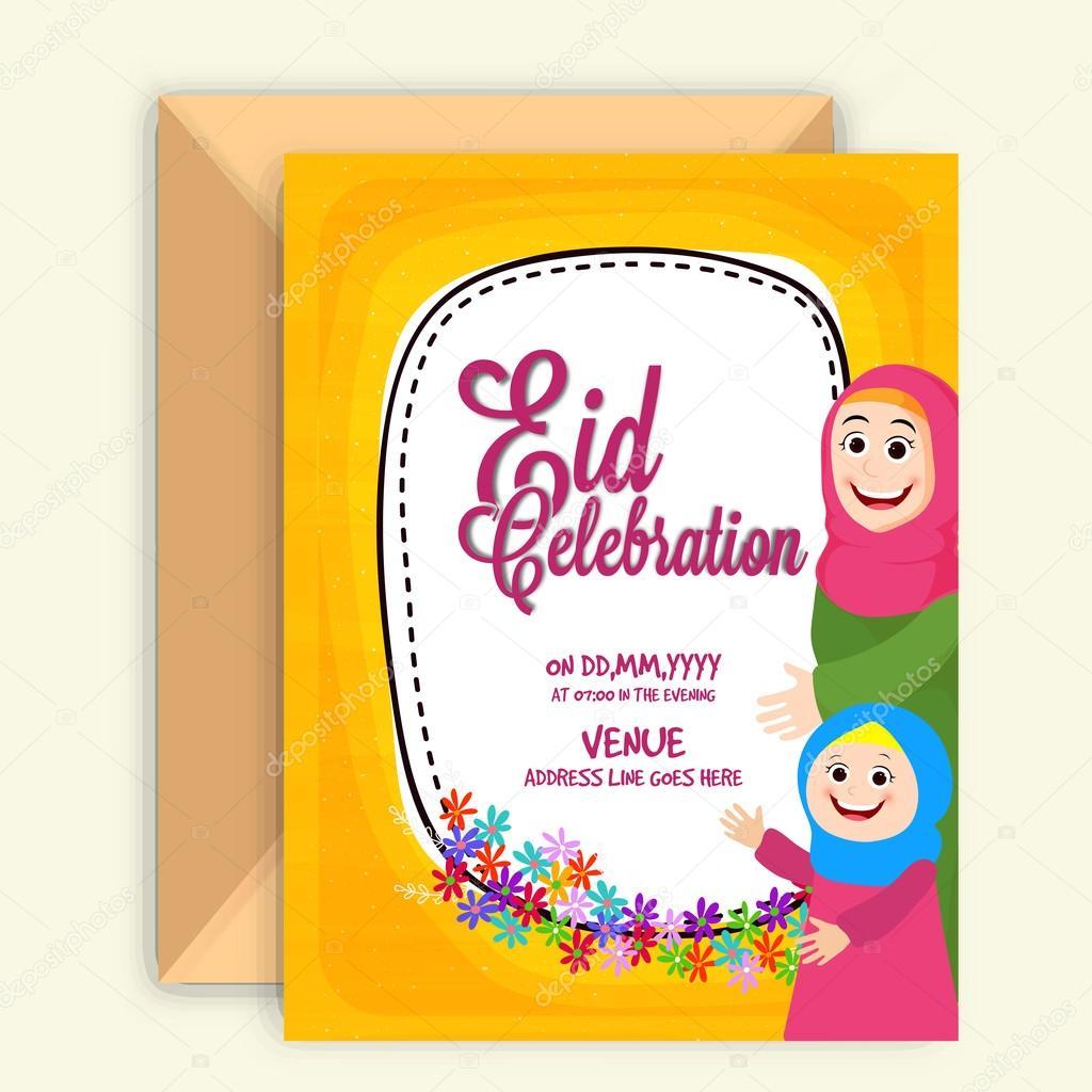 Invitation Card For Eid Mubarak Stock Vector C Alliesinteract