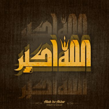 Arabic Calligraphy of Wish for Islamic Festivals.