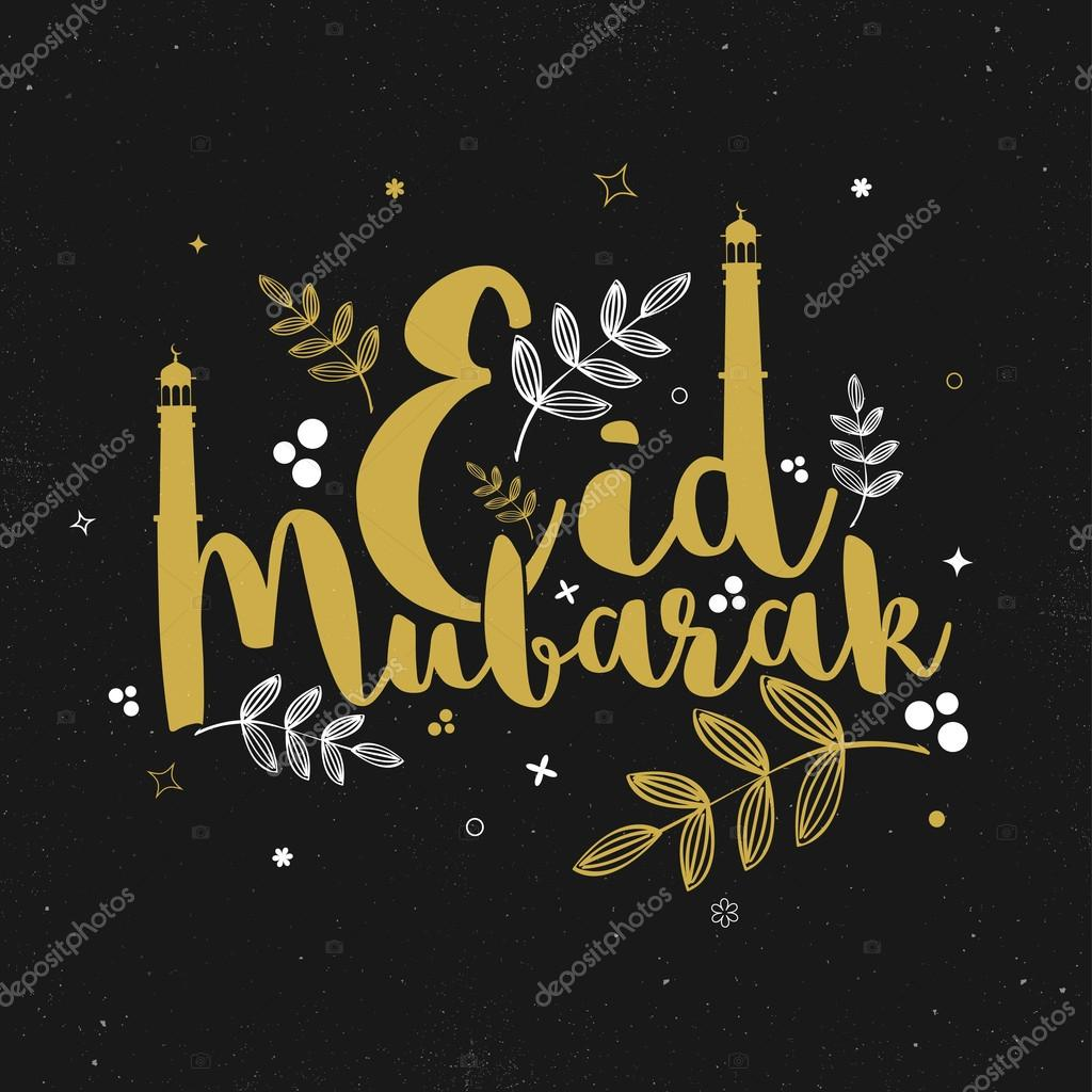 Greeting card with stylish text for eid mubarak stok vektr eid mubarak greeting card design creative eid mubarak typographical background beautiful vector illustration for muslim community festival celebration m4hsunfo