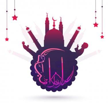 Creative illustration for Eid Festival celebration.