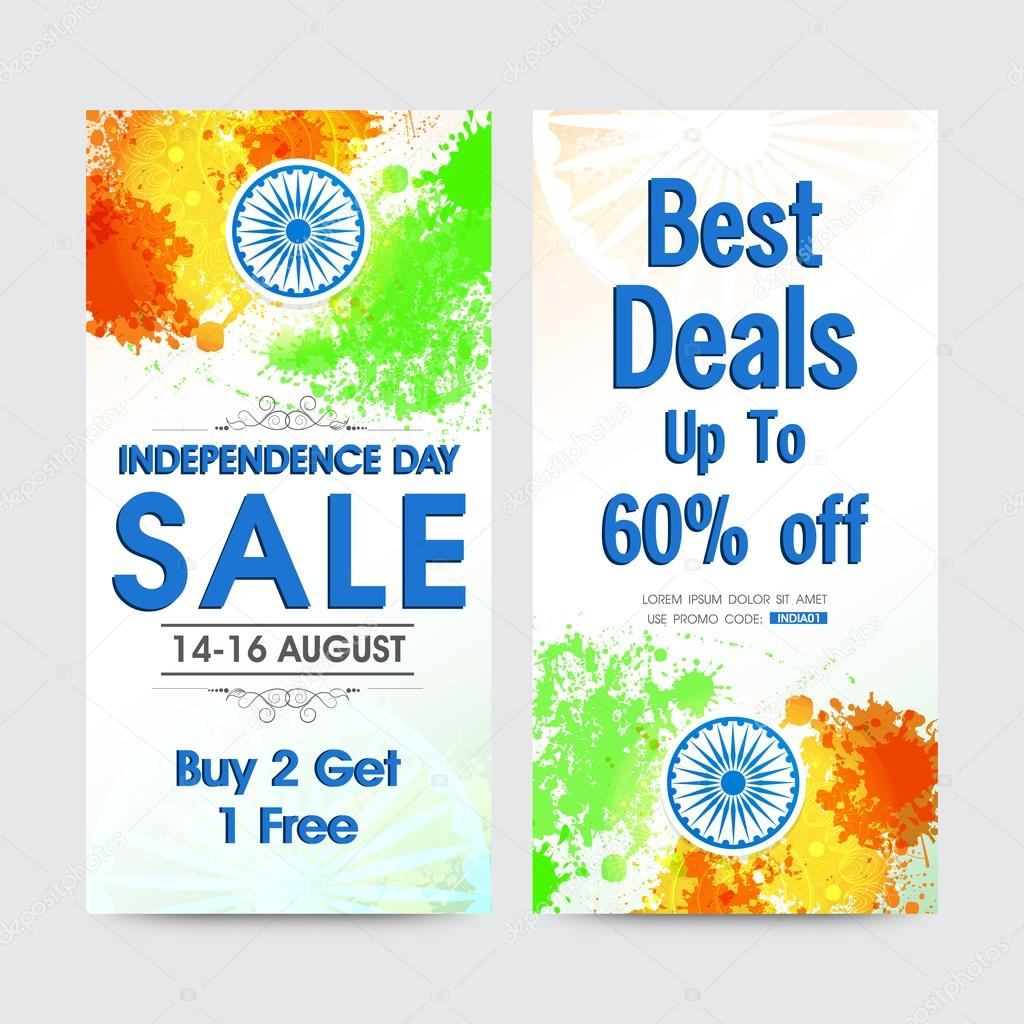 Sale Banners For Indian Independence Day Stock Vector