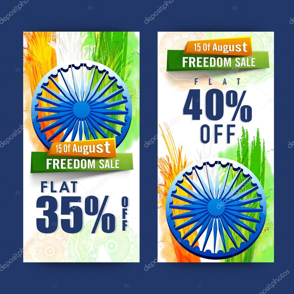 Colors website ashoka - Sale Website Banner Set 15th Of August Freedom Sale Flat Discount Offer Creative Sale Background With 3d Ashoka Wheel And Indian Flag Colour Feathers For