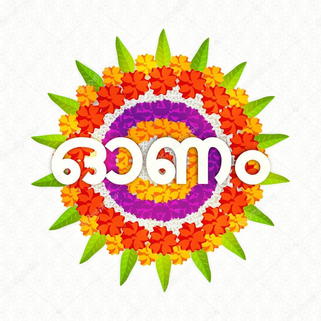 Stylish text in malayalam for onam celebration stock vector stylish text onam in malayalam on colorful flower rangoli decoration elegant greeting card design for south indian famous festival celebration m4hsunfo