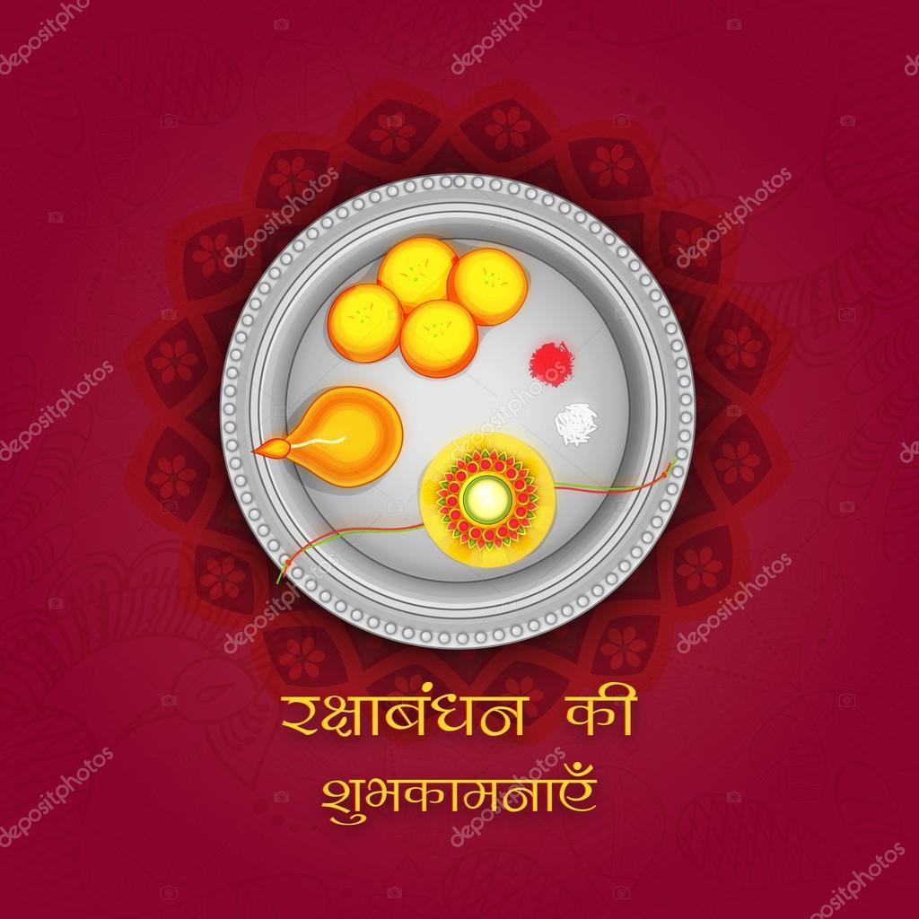 Greeting Card for Happy Rakhi celebration. — Stock Vector ... for Earthen Lamp Vector  150ifm