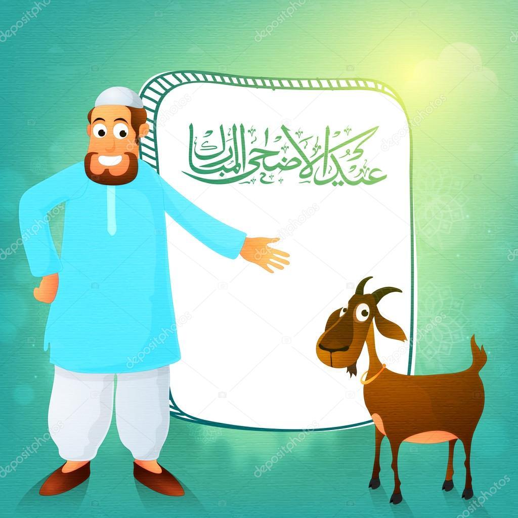 Islamic Man With Goat For Eid Al Adha Mubarak Stock Vector