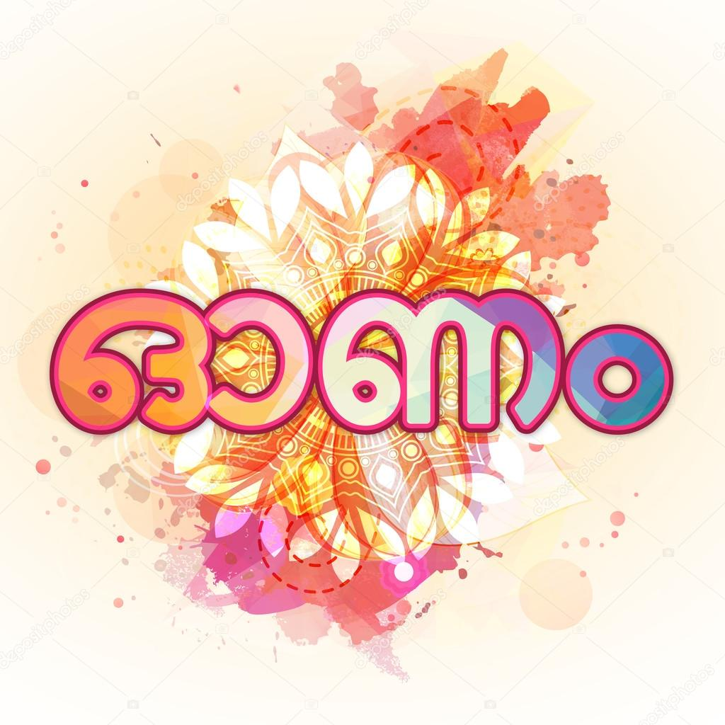 Greeting Card With Stylish Text For Onam