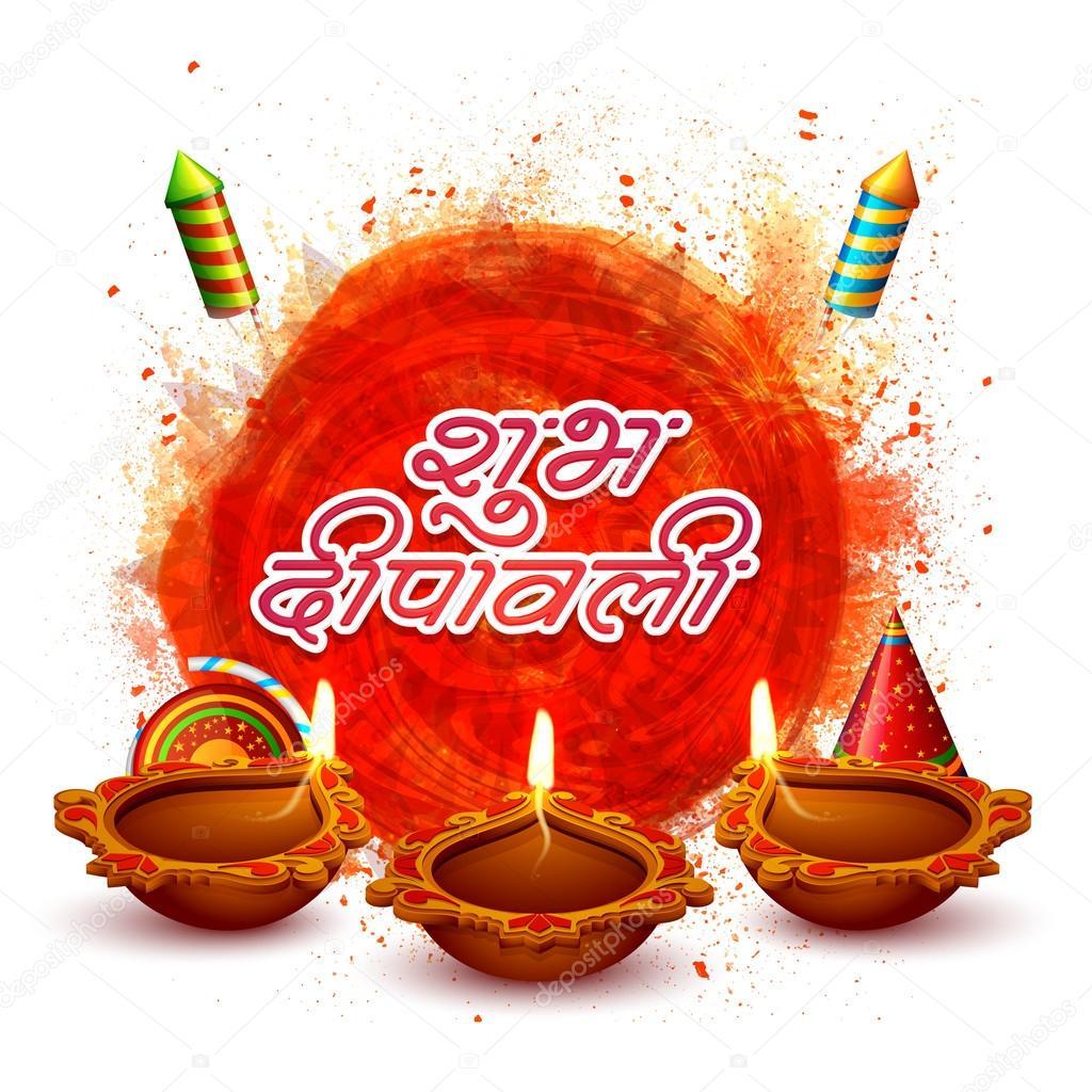 Lit Lamps for Diwali Celebration. — Stock Vector © alliesinteract ... for Earthen Lamp Vector  103wja