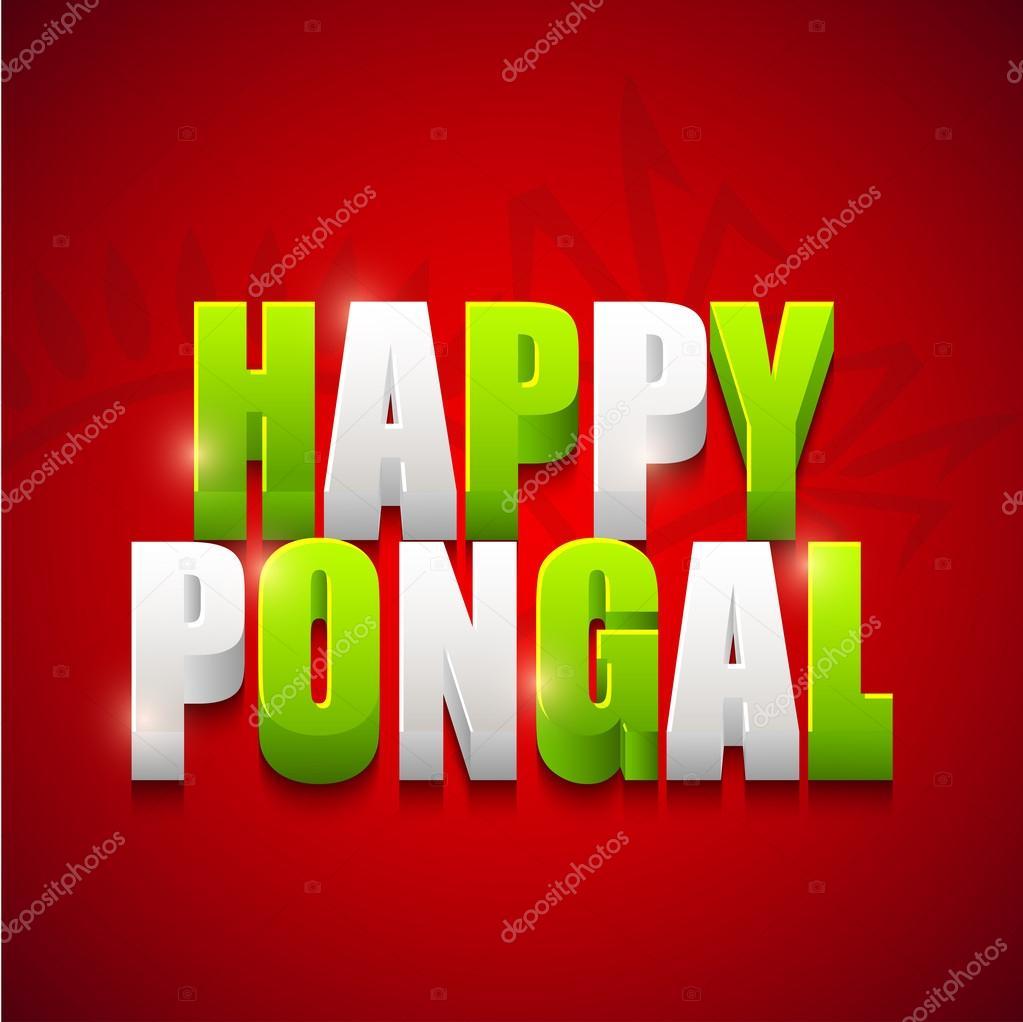 Poster or banner design for Happy Pongal festival celebrations.