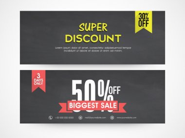 Limited sale web header or banner set.