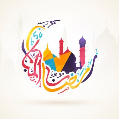 Ramadan Kareem celebration with arabic calligraphy in moon shape and islamic mosque..