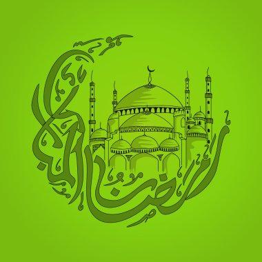 Ramadan Kareem celebration with islamic msoque.