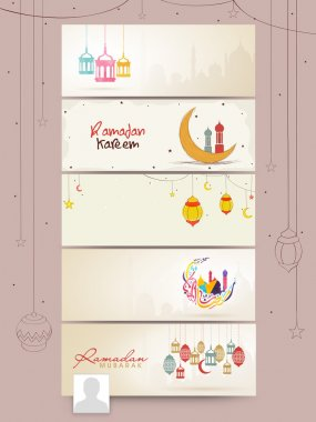 Web header or banner for Ramadan Kareem celebration.