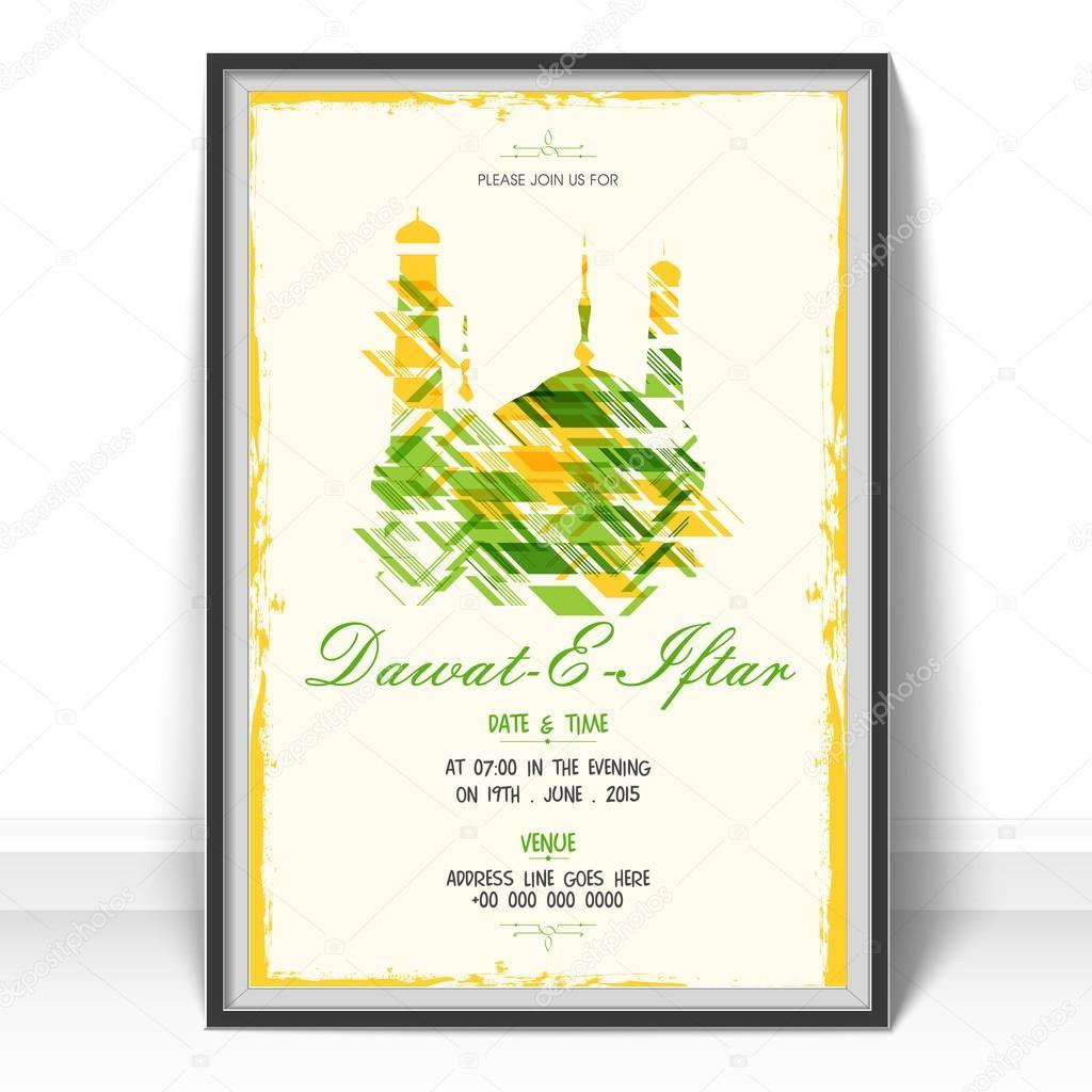 Invitation Card For Holy Month Ramadan Kareem Iftar Party