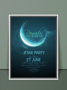 Ramadan Kareem Iftar party celebration invitation card.