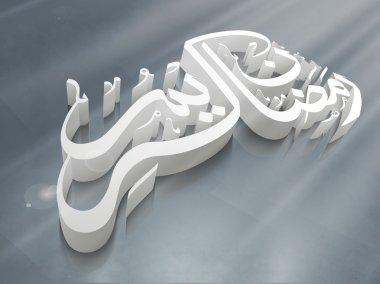 Ramadan Kareem celebration with 3D text.