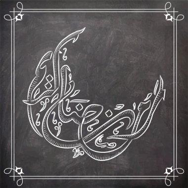 Ramadan Kareem celebration with arabic calligraphy.