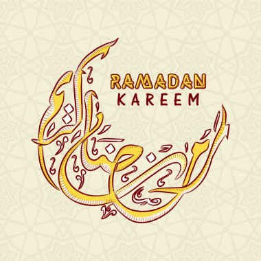 Ramadan Kareem celebration with arabic calligraphy.