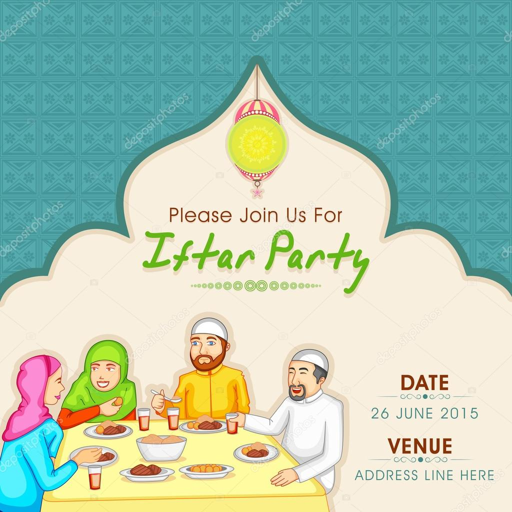Invitation card for ramadan kareem iftar party celebration stock invitation card for ramadan kareem iftar party celebration stock vector stopboris Image collections
