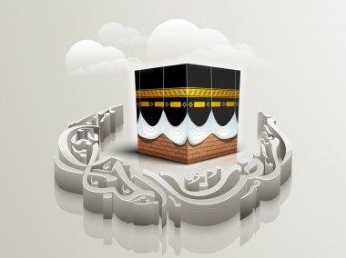 Ramadan Kareem celebration with holy Qaba Shareef.
