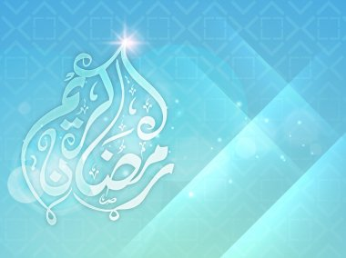 Shiny arabic calligraphy text for Ramadan Kareem celebration.