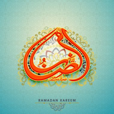 Arabic Islamic calligraphy for Ramadan Kareem celebration.