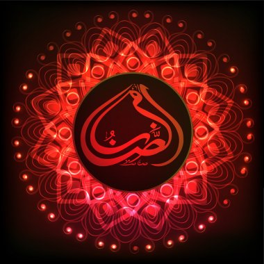 Ramadan Kareem celebration with beautiful frame.