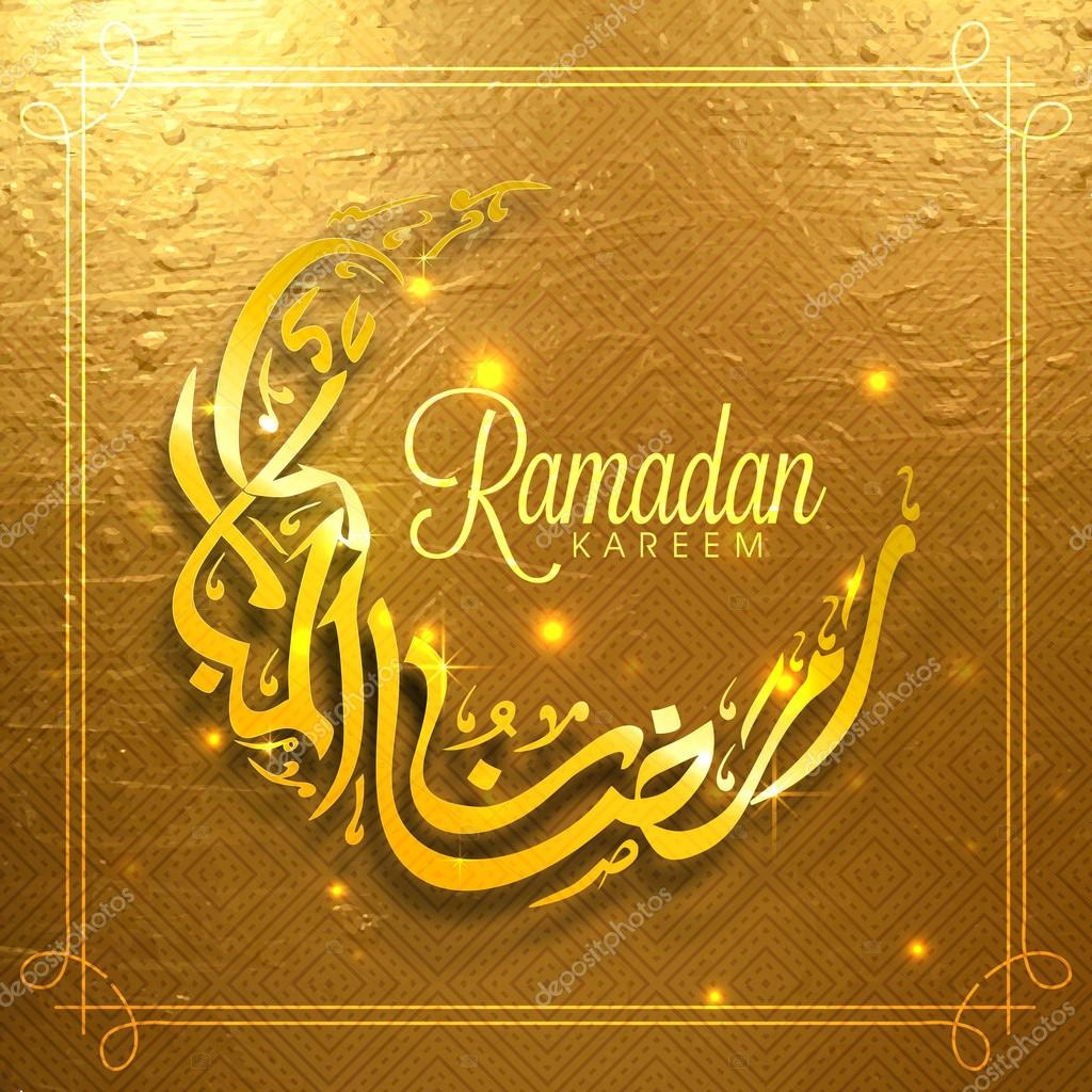 Golden greeting or invitation card for ramadan kareem stock golden greeting or invitation card for ramadan kareem stock vector stopboris Images