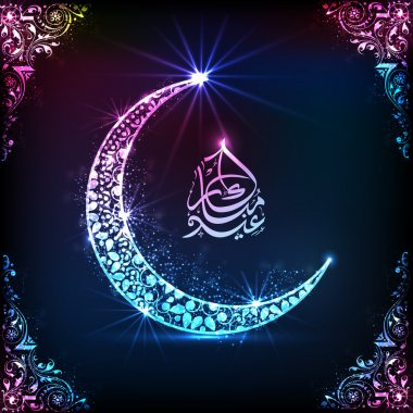 Shiny moon with Arabic text for Eid Mubarak celebration.