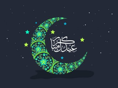 Green floral moon with Arabic text for Eid celebration.