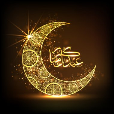Golden floral moon with Arabic text for Eid celebration.