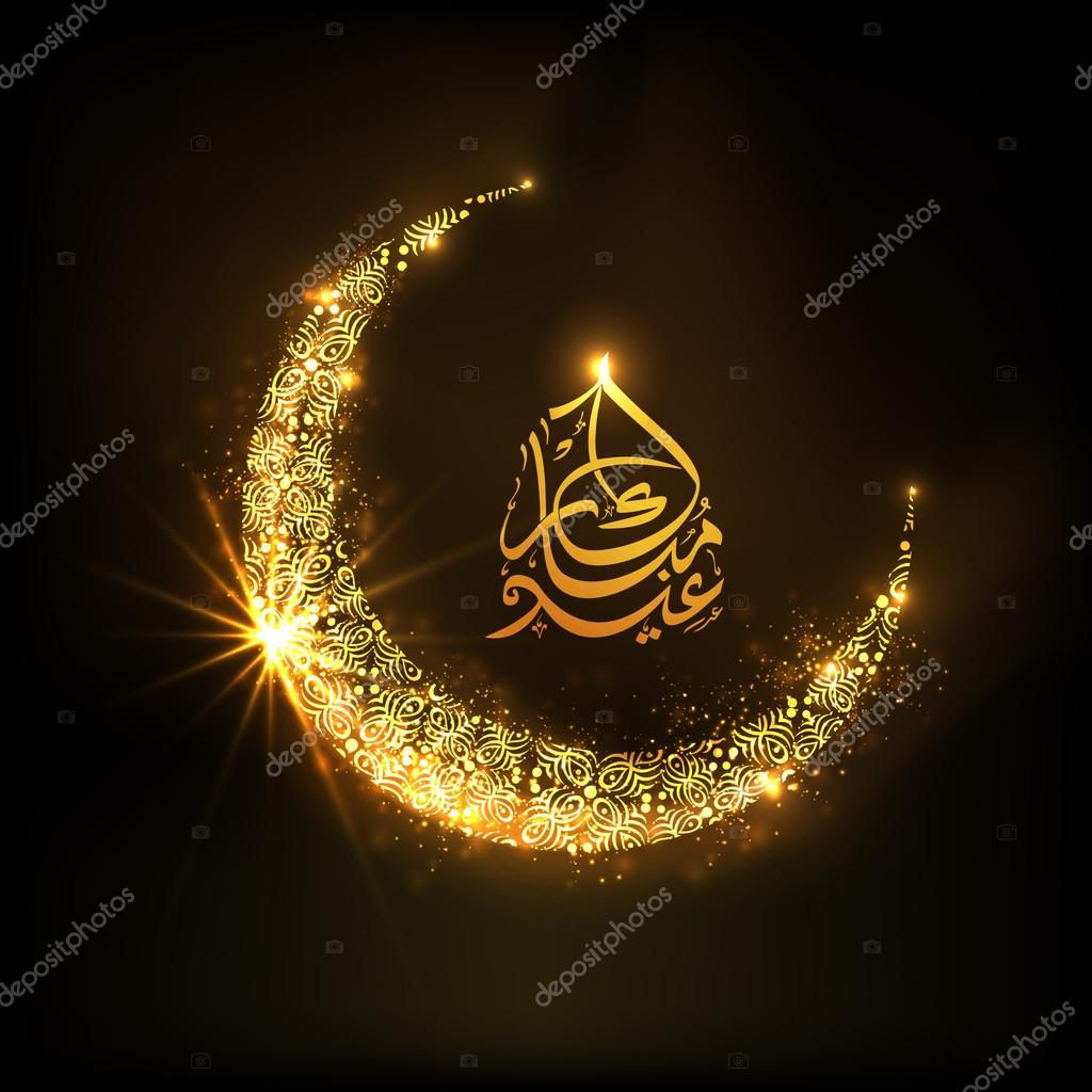 Golden floral moon with arabic text for eid mubarak celebration golden floral moon with arabic text for eid mubarak celebration stock vector m4hsunfo Images