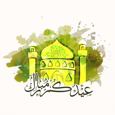 Eid Mubarak celebration with mosque and stylish text.