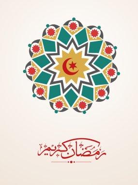 Ramadan Kareem celebration greeting card.
