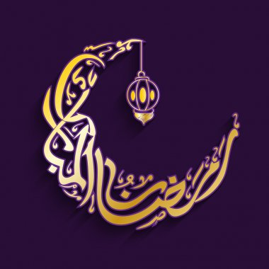 Ramadan Kareem celebration with stylish creative moon.