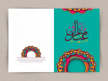 Creative greeting card for Eid Mubarak celebration.