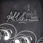 Eid festival celebrations greeting card design.