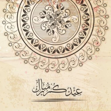 Arabic text with floral design for Islamic festival Eid celebration.