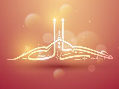 Arabic calligraphy for Islamic festival, Eid celebration.