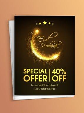 Sale flyer or template for Eid Mubarak celebration.