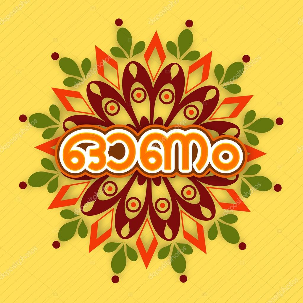 Greeting card for happy onam celebration stock vector greeting card for happy onam celebration stock vector kristyandbryce Image collections