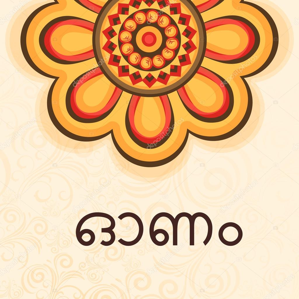 Greeting card for South Indian festival, Onam.