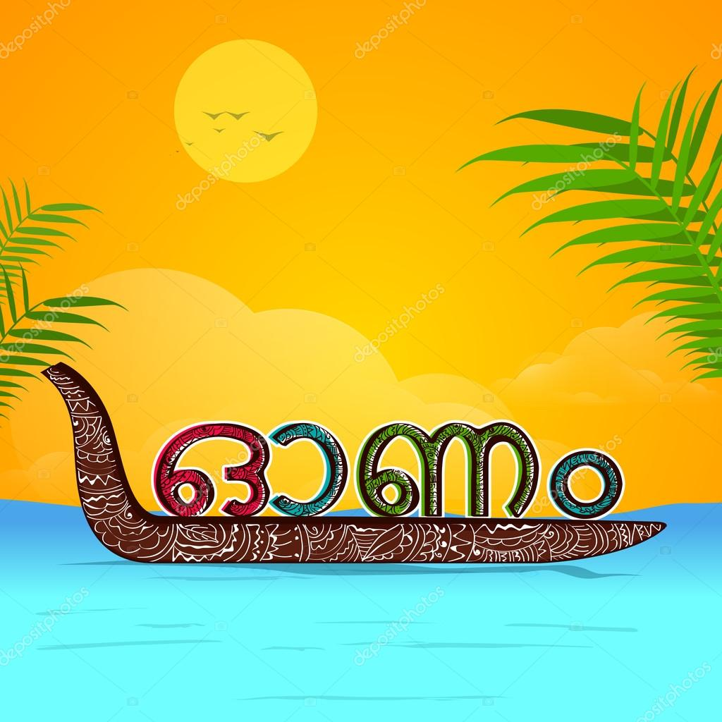 Snake boat with Malayalam text for Onam.